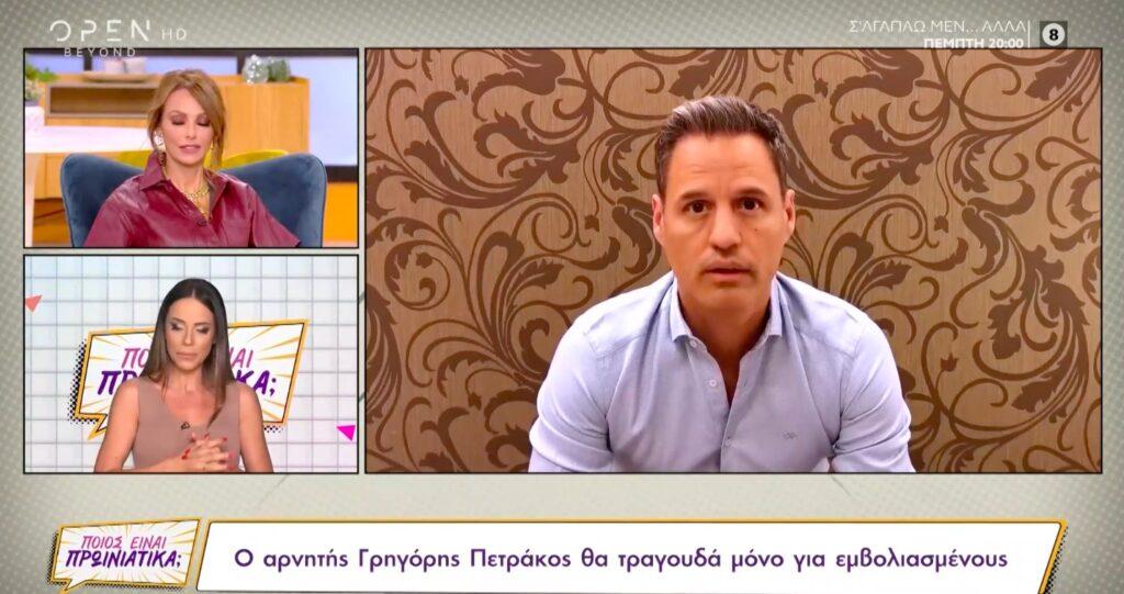 Ο αρνητής Γρηγόρης Πετράκος θα τραγουδά μόνο για εμβολιασμένους! [Βίντεο]