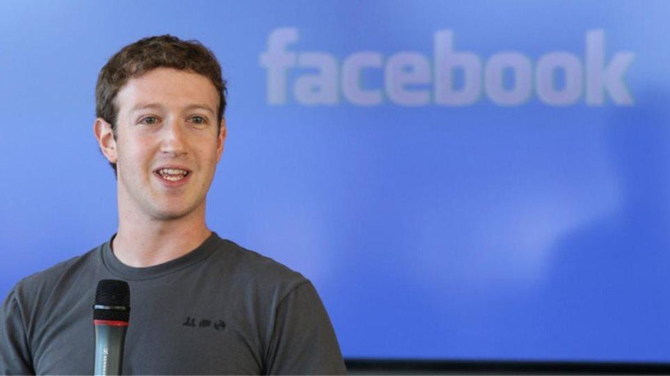 Η συγγνώμη του Μαρκ Ζούκερμπεργκγια το black out του Facebook